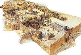 Image result for masjid al aqsa facts