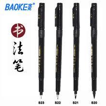 Online Get Cheap <b>Baoke</b> Ink -Aliexpress.com | Alibaba Group