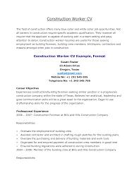 sample resume for construction worker sample resume 2017 resume templates for construction