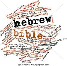 「hebrew, word」の画像検索結果