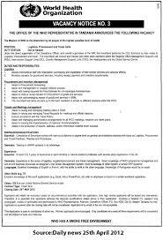 job search engines list tk job search engines list 23 04 2017