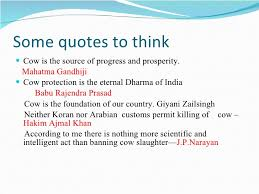 indian farmers essay in hindi   essay for you    indian farmers essay in hindi   image