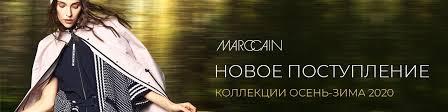 Mcbuy.ru_marccain | ВКонтакте