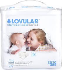 <b>Lovular Подгузники Hot</b> Wind S 0-6 кг 80 шт — купить в интернет ...
