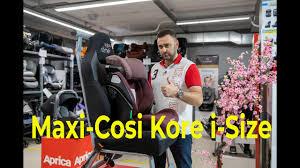 <b>Maxi</b>-<b>Cosi Kore i-Size</b> – <b>автокресло</b> от 3 до 12 лет - YouTube