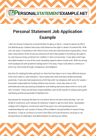 personal statement job application example personal statement personal statement job application example step by step guide