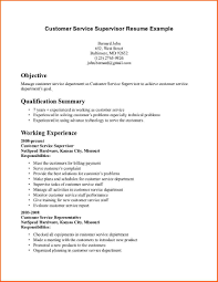 good resume objectives for customer service example resume sample customer service resume objectives sample example resume sample customer service resume objectives sample