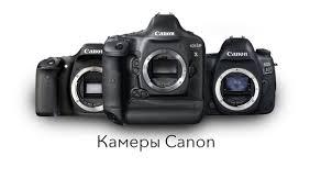 Товары GetLens | Профессиональная фототехника | – 716 ...