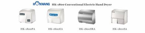 HK-1800 Conventional Electric Hand Dryer Manufacturing and ...
