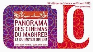 10e édition du Panorama des cinémas du Maghreb et du Moyen-Orient: Le film marocain à l'honneur