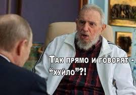 МИД не получал запрос о назначении Бабича послом РФ в Украине - Цензор.НЕТ 6244