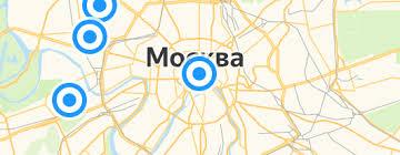<b>Мусаты</b>, точилки, точильные камни — купить на Яндекс.Маркете