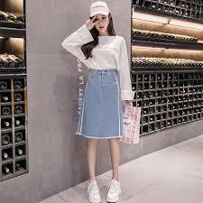 <b>Jielur</b> Harajuku Denim Skirt Plus Size Women Fashion Summer ...