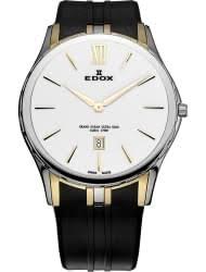 Наручные <b>часы Luminox XL</b>.<b>1201</b>: купить в Москве и по всей ...