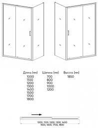 <b>Душевой уголок 150х80 см</b> Veconi Rovigo RV25-15080PR-01 ...
