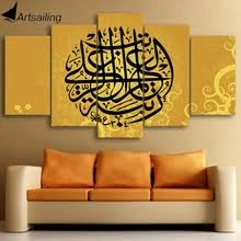 Buy <b>5 panel canvas</b> art islam and get free shipping on AliExpress