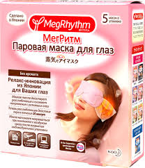 MegRhythm Паровая <b>маска</b> для <b>глаз</b> (Без запаха) 5 шт