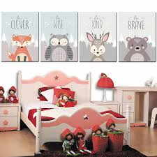 Cute <b>Cartoon</b> Animal Decorative <b>Picture</b> Be Brave Be Strong ...