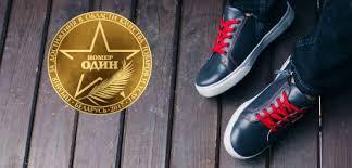 Обувь для <b>мальчиков</b> - <b>ШагоВита</b>