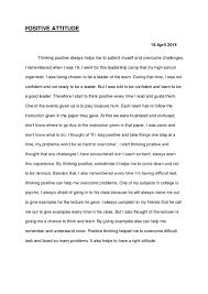 psycho essays