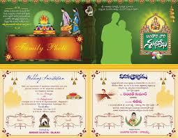 tamil wedding invitation templates hindu wedding card templates besttemplate123