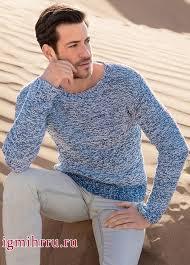 Серо-голубой мужской пуловер-реглан, выполненный ...