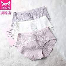 Shop Cat man modal lace <b>sexy seamless ladies underwear</b> mid ...