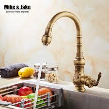 <b>Antique Brass kitchen faucet</b> vintage kitchen sink tap brass tap ...