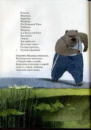 Чуковский К. Большая <b>книга стихов и</b> сказок. Ил. И. Олейников. М ...