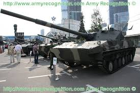 Russian army airborne troops ordered <b>new 125mm</b> self-propelled ...