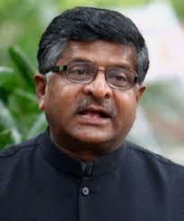 BJP MP Ravi Shankar Prasad is one in the frame. BJP MP Ravi Shankar Prasad is one candidate in the frame. Both the Congress and the BJP are considering ... - article-2341296-1A4EB1F3000005DC-801_233x279