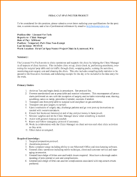 how to salary requirements cover letter resume cover letter example how to salary requirements cover letter