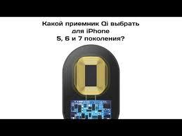 <b>Зарядное устройство Baseus Microfiber</b> Wireless Charging ...