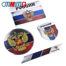 <b>coat</b> russia 3d