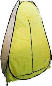 Рыболовные <b>палатки</b> оптом | ТурСпортОпт — оптовый outdoor ...