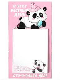 Плюшевый <b>панда</b> - Интерактивные тамагочи