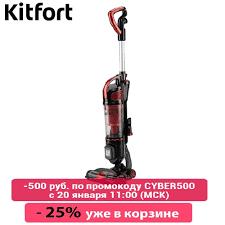 Вертикальный <b>пылесос Kitfort KT</b>-<b>521</b>, купить по цене 7170 руб с ...