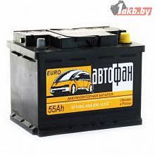 Аккумуляторы <b>Автофан</b> купить в Минске, цены, отзывы на ...