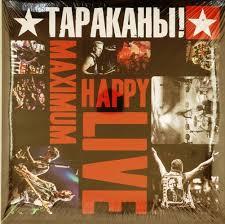 Купить виниловую пластинку «<b>Тараканы</b>! - <b>Maximum Happy Live</b> ...
