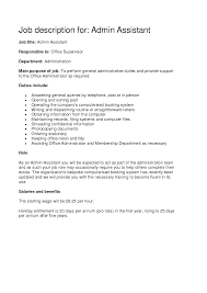 office assistant job description sample recentresumes com job description for administrative assistant in a medical