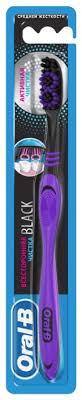 <b>Зубная щетка Oral-B Всесторонняя</b> чист... — купить по выгодной ...