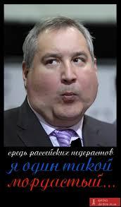 Снова выбрать Путина президентом готовы 74% россиян, на втором месте - Жириновский, - опрос - Цензор.НЕТ 287