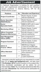 job advertisement in national organization mashriq newspaper job advertisement in national organization mashriq newspaper