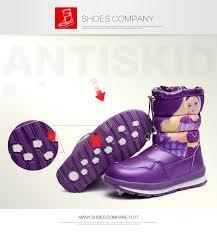<b>ULKNN</b> 2018 <b>Children Winter</b> Waterproof <b>Boots</b> Girls Cartoon <b>Snow</b> ...