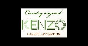 Категория: Бренды > <b>KENZO</b>