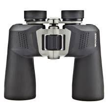 Discount night vision binoculars with Free Shipping – JOYBUY.COM