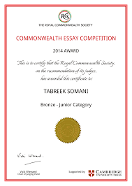tabreek s i received the bronze award in the commonwealth tabreek s i received the bronze award in the 2014 commonwealth essay competition