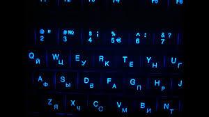 Небольшие обновки. <b>Клавиатура</b> с подсветкой <b>a4tech kd</b>-<b>126</b> ...