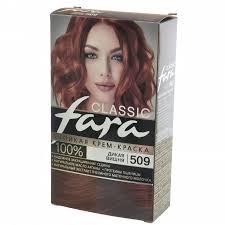 <b>Крем</b>-<b>краска для волос</b> FARA <b>Classic</b> стойкая 509 Дикая вишня