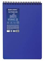 <b>Блокнот Brauberg Metropolis А5</b> 80 листов Blue 110976   www.gt-a ...